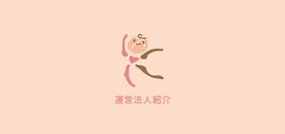 houjin_banner